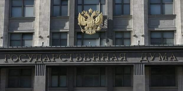 Комитет СФ поддержал закон о денонсации ДОН