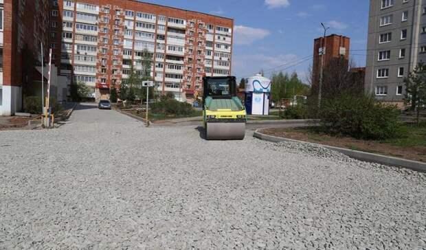В Ижевске начали благоустраивать 8 дворов
