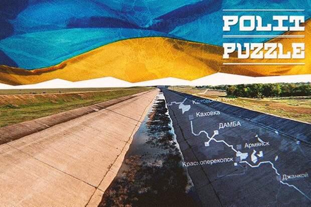 Россия заполняет Северо-Крымский канал без помощи Украины