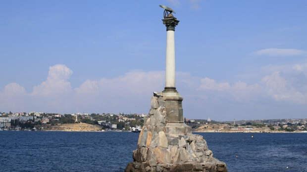 Решение закрыть часть акватории Черного моря прокомментировали вКрыму