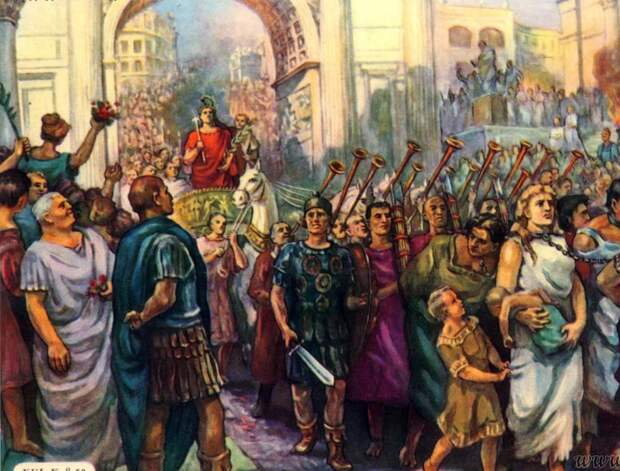 Почему у греков не получилось с империей