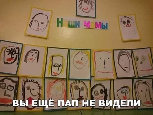 Китайца спрашивают:  - Ну как вам Москва?...