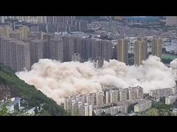 В Китае с помощью взрыва снесли сразу 15 высоток (видео)