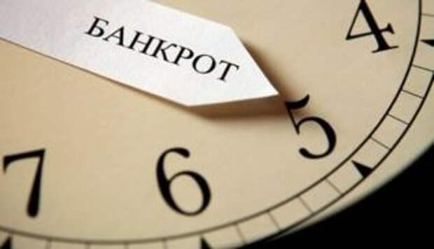 В Украине продолжает расти количество предприятий банкротов