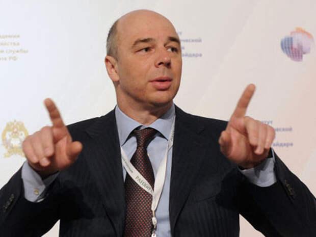 Министр финансов РФ считает рейтинг S&P ''высокой оценкой деятельности''