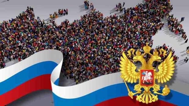 Исторический суверенитет России -основа экономического развития