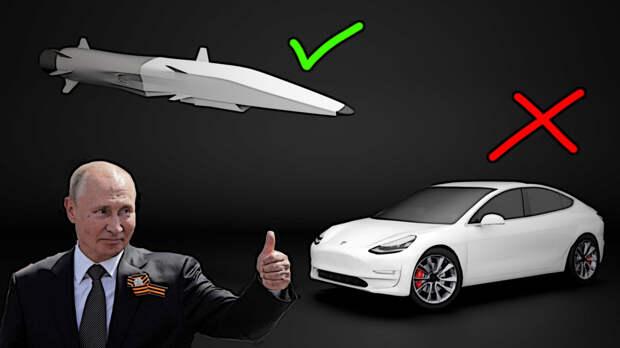 Почему Путин вместо смартфонов и электромобилей решил делать ракеты. Стратегия умной обезьяны