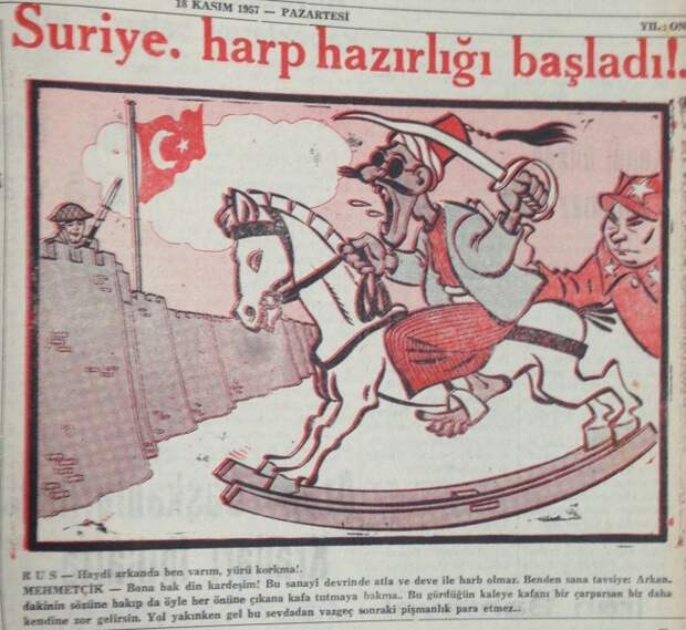 Антисоветские карикатуры из турецкой прессы 1957 года