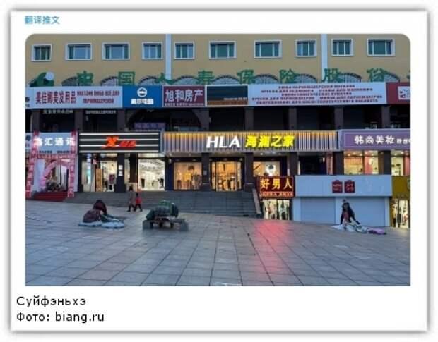 Фото: biang.ru