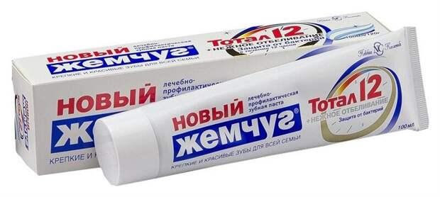 Фотография взята с Яндекс картинок