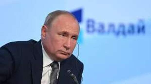Россия возвращается
