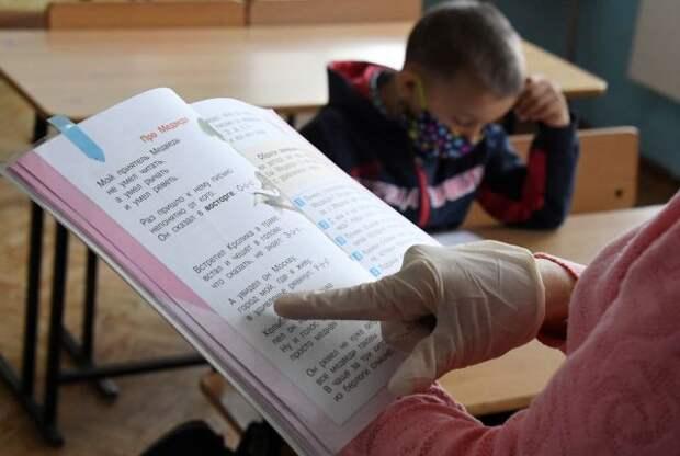 Занятия в школе Благовещенска прервали из-за угроз подростка в соцсети
