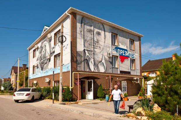 В Севастополе разбирают трехэтажный коттедж с портретом Путина