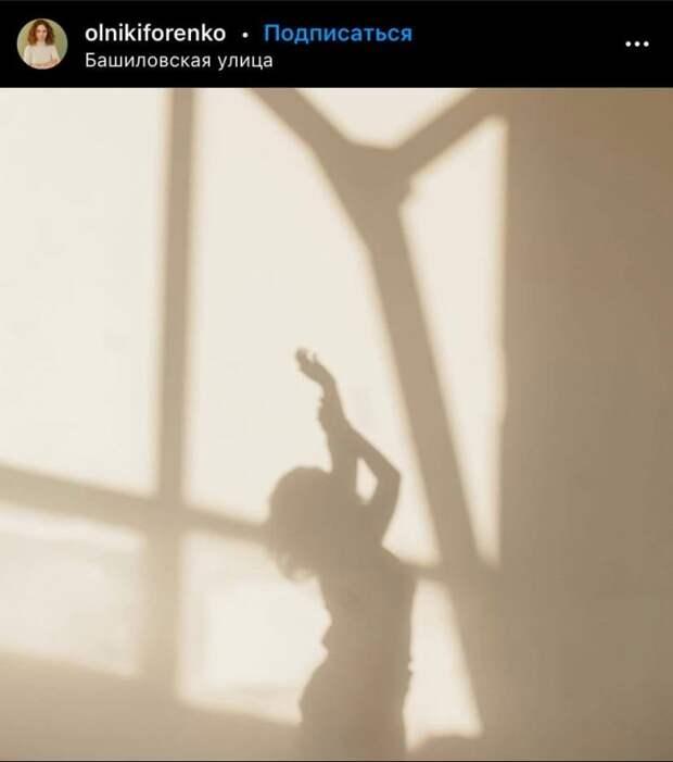 Фото дня: танец тени на Башиловской