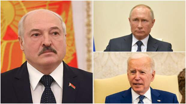 В Минске объяснили, почему Путин обсуждал с Байденом данные о покушении на Лукашенко