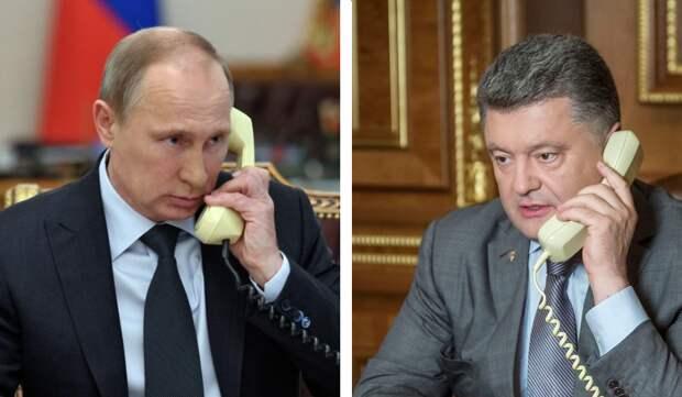 Порошенко хочет говорить с Путиным