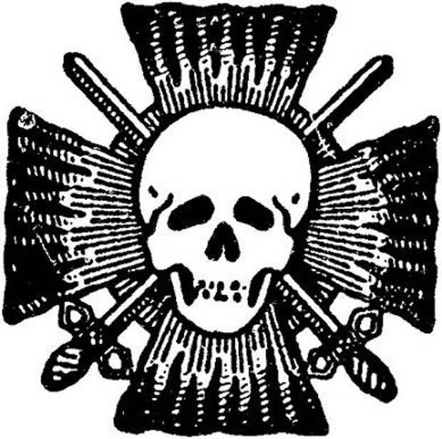 Предвоенная «демократическая и мирная» Европа. Западные страны