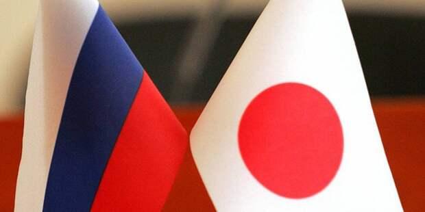 Япония призвала выработать «совместный подход» к РФ