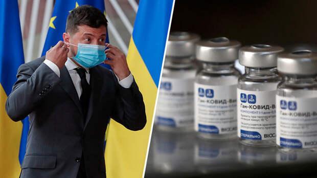 """Если Украина не хочет """"Спутник V"""", то другим странам больше достанется"""