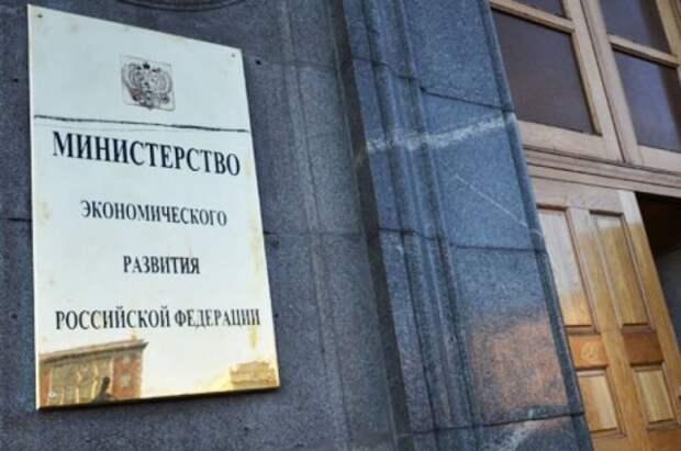 Минэк не ждет восстановления доходов россиян в текущем году
