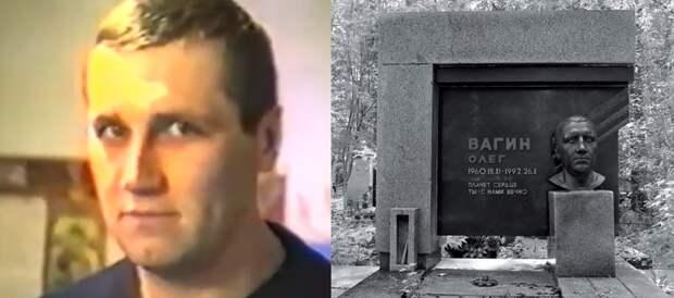 Бандитский Екатеринбург: как был убит глава «Центровых» Олег Вагин
