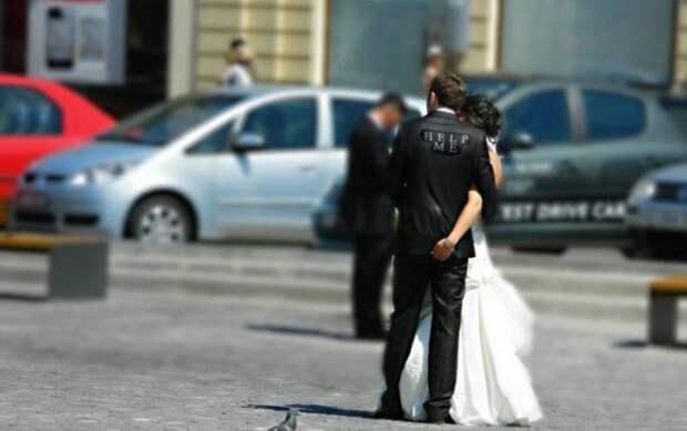 Ах, эта свадьба, свадьба, свадьба....!