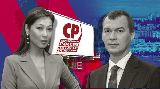 Два билборда накануне выборов: в Хабаровском крае попытались столкнуть кандидатов в губернаторы
