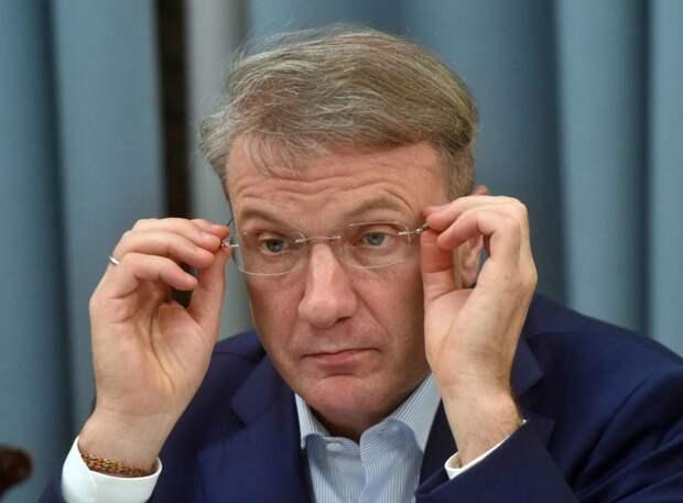 Валерий Филимонов: Загремит ли каббалист Греф под фанфары?