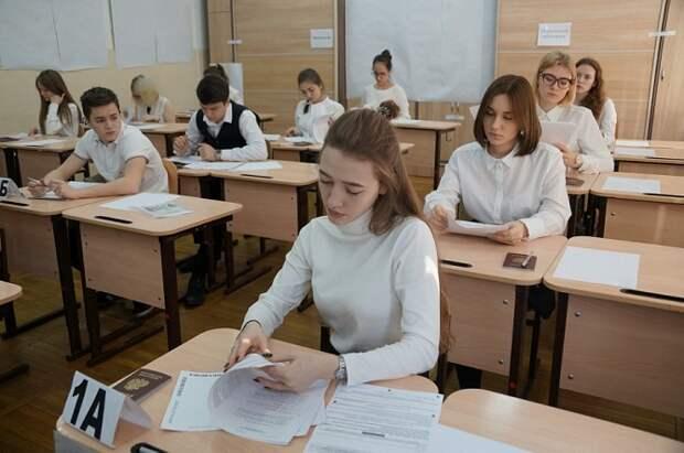 ГИА-2021: что ждет выпускников 9 и 11 классов