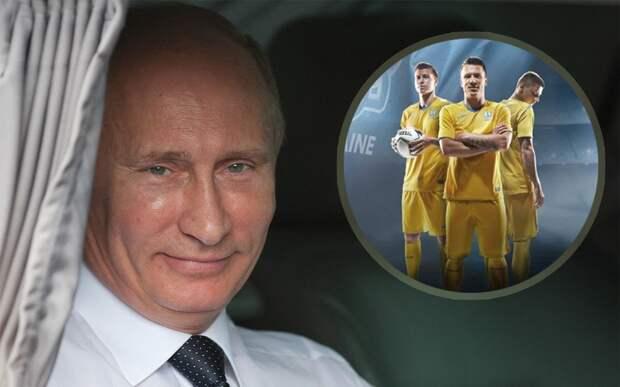 Путина не задел дизайн формы сборной Украины с Крымом: «Здесь нет никакой новизны»