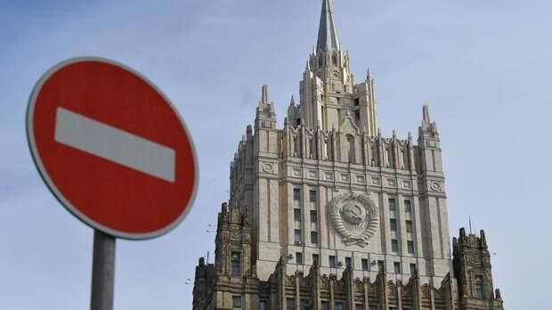 """Российский дипломат увидел """"опасную эпоху"""" в отношениях с Западом"""