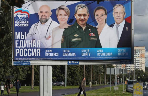 Из первой пятерки «Единой России» в Думу пойдет только детский омбудсмен Анна Кузнецова