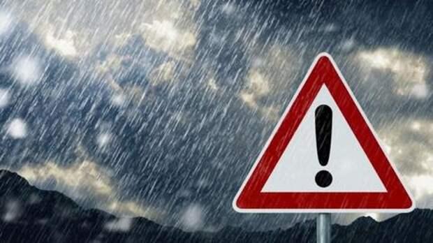 На Кубани в ближайшие часы резко ухудшится погода