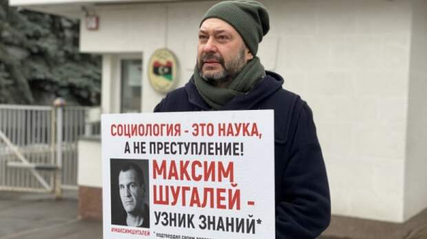 На бессрочную акцию в поддержку захваченных россиян вышел глава «Коммунистов России»