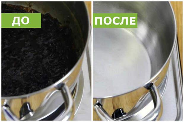 Пригорела кастрюля? Этот способ ее отмыть — самый лучший