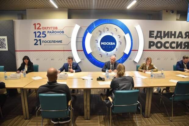 Тимофей Баженов собрал круглый стол на тему развития дворового спорта для детей