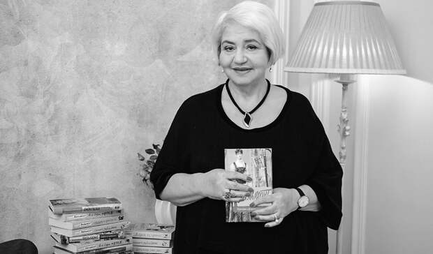 Скончалась писатель Екатерина Вильмонт