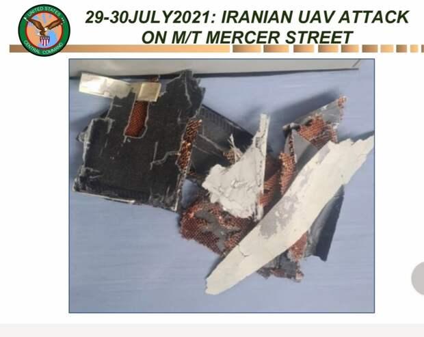 США и Британия обвинили Иран в атаке на израильский танкер