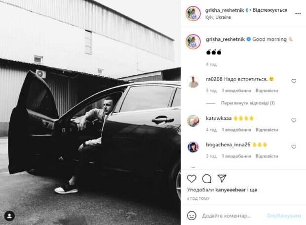 """Ведущий """"Холостяка"""" Решетник попал впросак за рулем роскошного авто: """"Оденьте носки"""""""