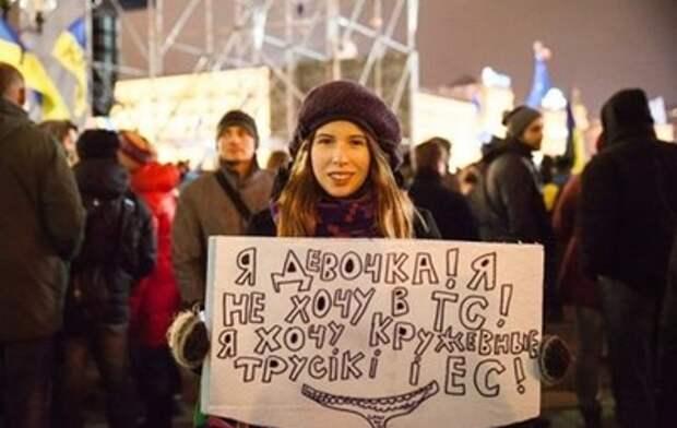О славянском единстве мечтают только русские