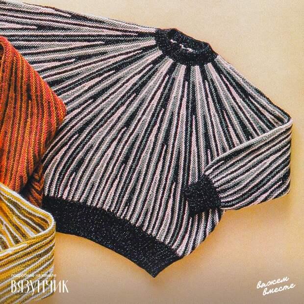 Черно-белая феерия: вязальный шедевр при помощи двух базовых цветов