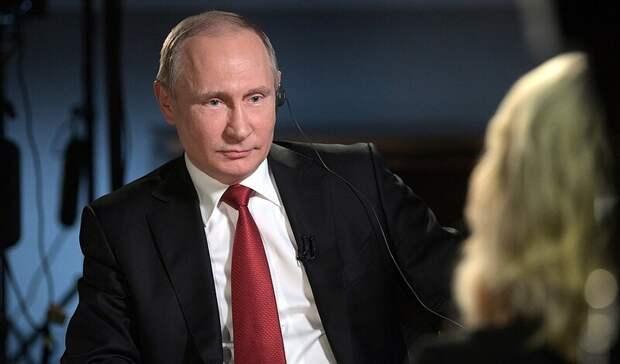 Путин призвал глав фракций противостоять постороннему вмешательству ввыборы Госдумы