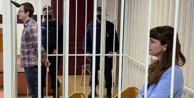Евросоюз: Белорусы лишены права насправедливый суд