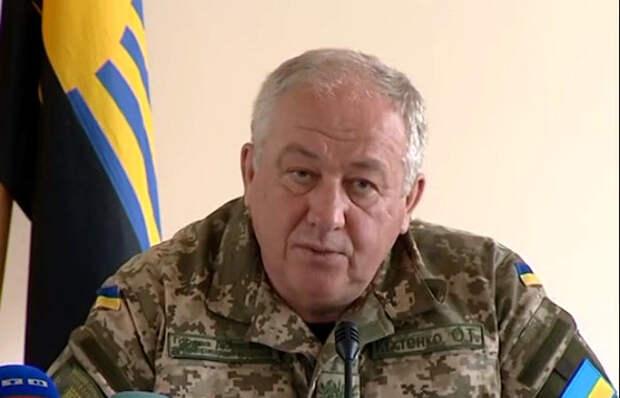 Генерал ВСУ Кихтенко: Серьёзной военной помощи Запада Украине не будет