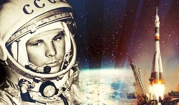 26 марта в Оренбурге почтут память Юрия Гагарина