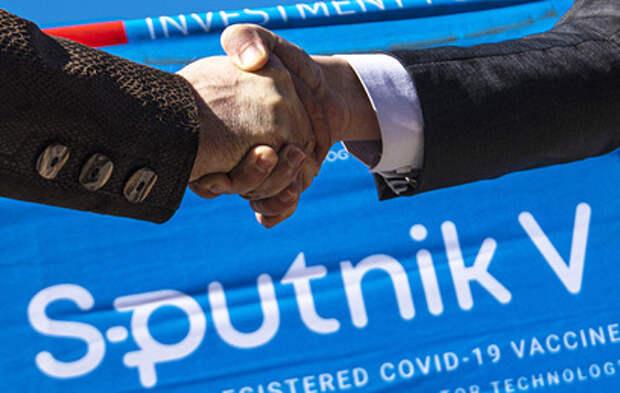 """Эквадор намерен закупить """"Спутник V"""""""