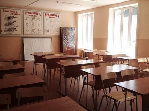 В Благовещенске проверяют школу после сигнала о возможной чрезвычайной ситуации