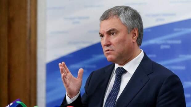 Володин обвинил украинские власти в геноциде