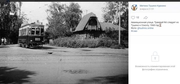 Фото дня: трамвай в прошлое