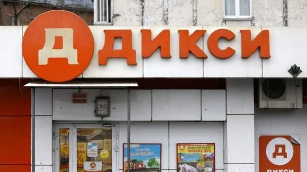 Владельцы «Магнита» купят магазины «Дикси»— бренд останется?